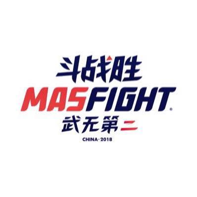Mas Fight Logo