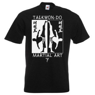 Mens MartialArt