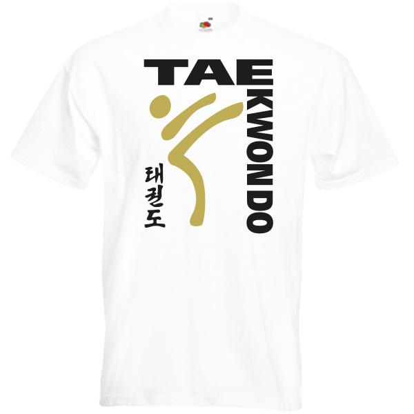 style-80GoldB-white-tshirt