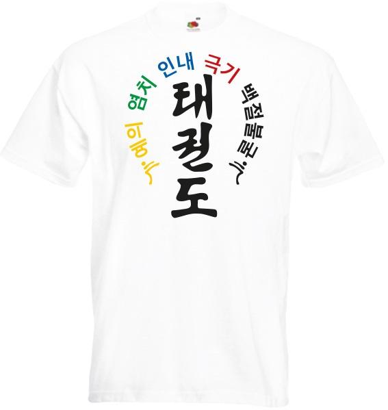 style-71WT1-Tenets-Taekwon-Do-2-colour-on-white-tshirt