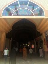 The Souk entrance