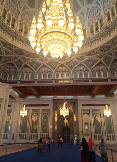 This chandelier is 4 stories high. It's HUGE in person.