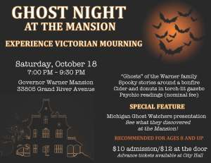 2014GhostNightAtTheMansion