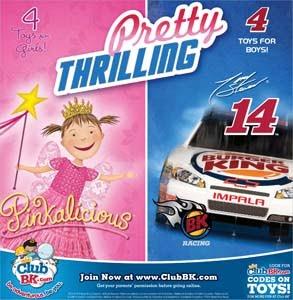 2010-pinkalicious-and-tony-stewart-burger-king-jr-toys.jpg