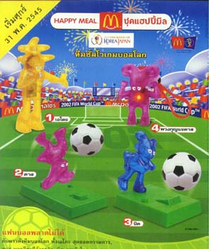 2002-fifa-world-cup-mcdonalds-happy-meal-toys-japan