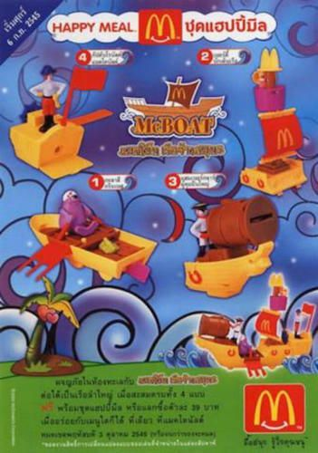 2002-mcboat-poster-mcdonalds-happy-meal-toys