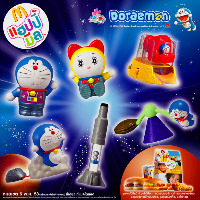 2010-doraemon-orbit-mcdonalds-happy-meal-toys