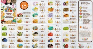 Disney Tsum Tsum Series 10 Collection List Checklist Kids Time