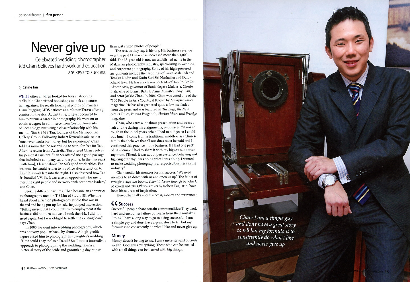 The Edge Magazine: Kid Chan, 'Never Give Up', September 2011
