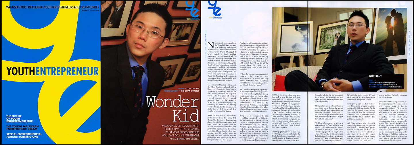 Malaysia's Most Influential Youth Entrepreneurs 30 and Under: Wonder Kid