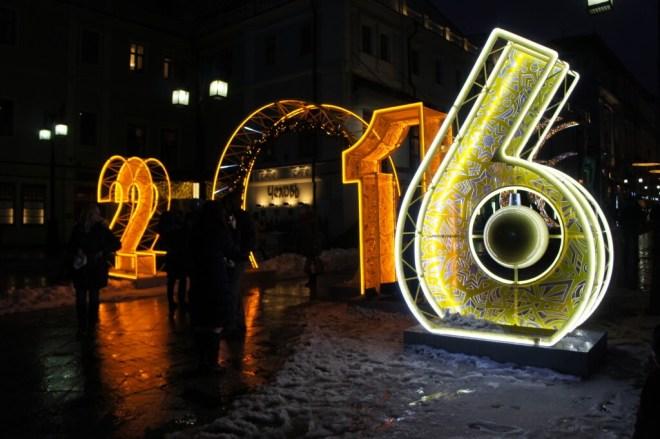 2016 Lights Moscow Tverskaya