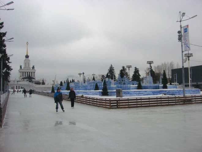 Ice skating at VDNH Moscow