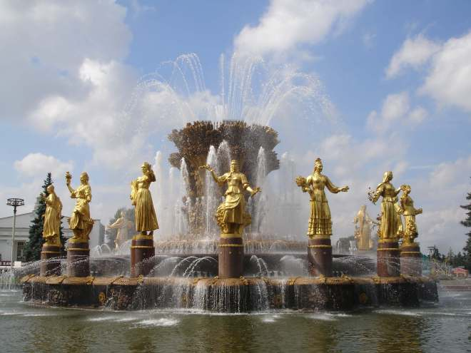 Friendship of Nations Fountain VDNH VDNKh Moscow