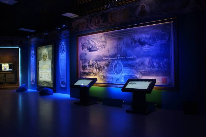 Russia My History Blue Room