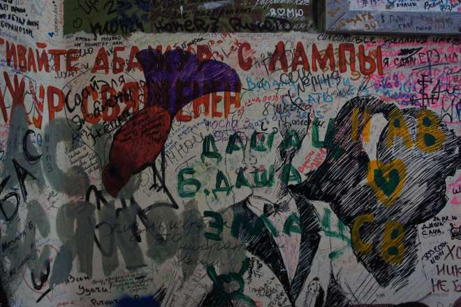 Graffiti at Bulgakov Museum Moscow