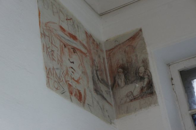 Original Graffiti Bulgakov Museum Moscow