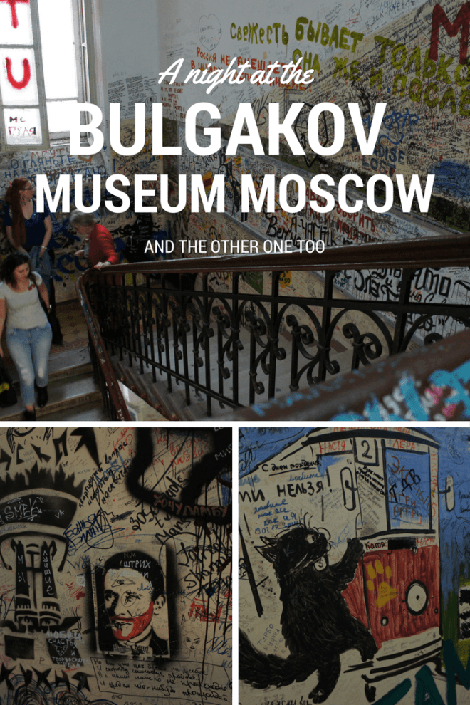 Everything you ever wanted to know about Mikail Bulgakov, the Master and Margarita an the two Bulgakov Museums in Moscow