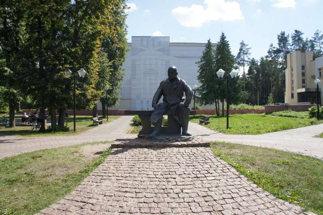 Physicist Statue Dubna Russia