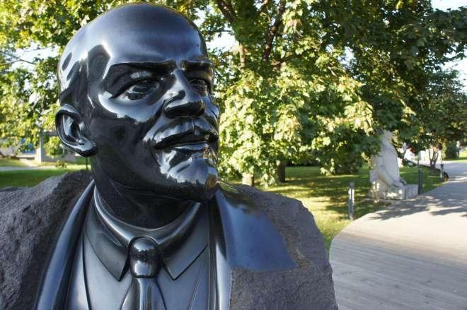 Lenin Bust Muzeon Park Moscow
