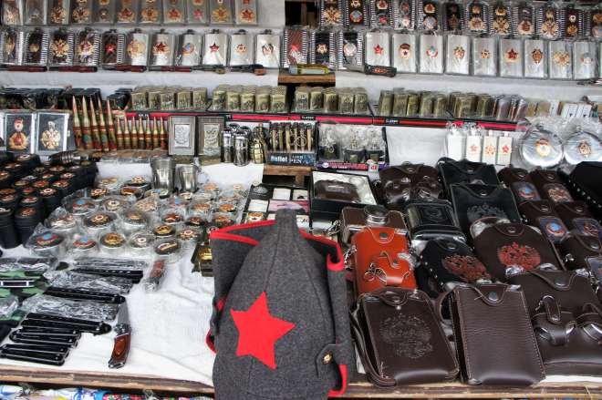 Red Army memorobilia at Vernissage Souvenir Market Moscow