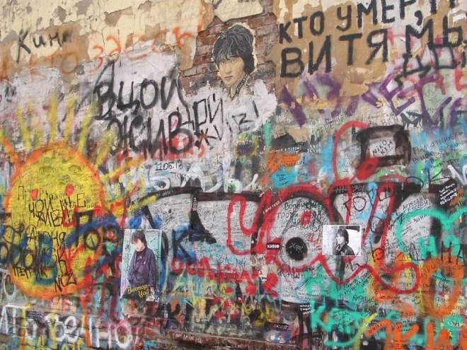 Victor Tsoi Wall Arbat Moscow