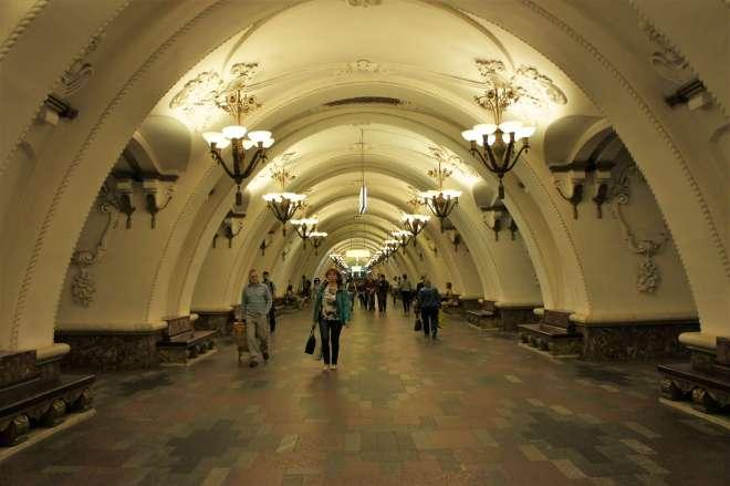 Arbatskaya Station Moscow Metro