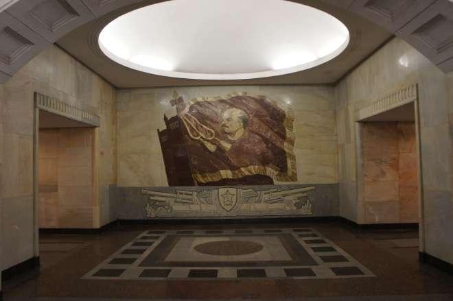 Lenin Moscow Metro