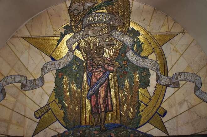 Mosaic Moscow Metro