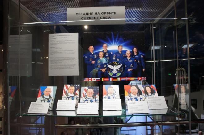 Cosmonauts and astronauts Cosmonautics Museum Moscow