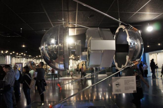 Sputnik Cosmonautics Museum Moscow