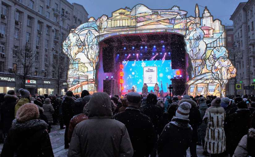 Tverskaya Street for the Moscow New Year Festival