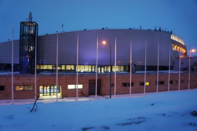 Ice rink in Kolomna Russia