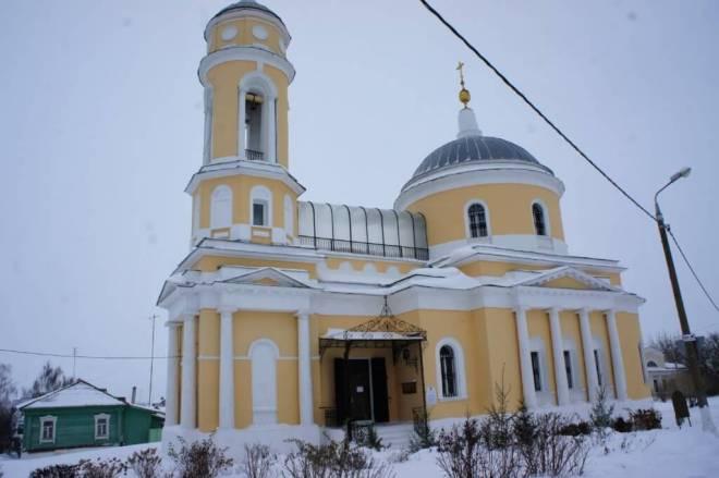 Yellow Russian orthodox church