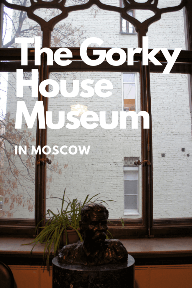 The main reason to visit the Gorky House Museum Moscow, otherwise known as the Ryabushinsky Mansion, is the fabulous staircase. And the jellyfish lamp.