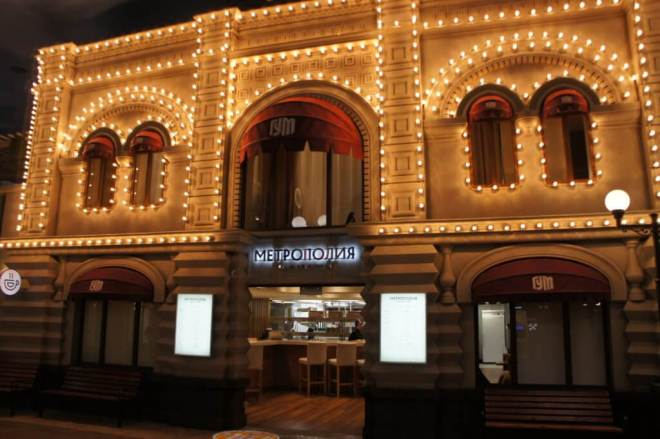 A mock up of GUM in KidZania Moscow which is the front for a cafe