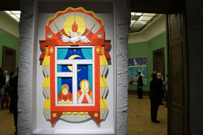 The Russian Fairy Tale exhibition Tretyakov Gallery