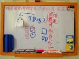 Alice 在小紙條上勾勒了一隻熊貓,隨手問我:可愛嗎?(兩個選擇框下方還暗示了心情圖案)