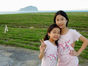 2A 經常在課後、假日休閒時散步的潮境公園海邊(背後遠方是基隆嶼)~