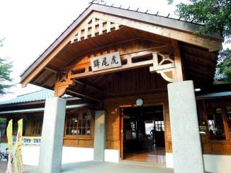 2A 到虎尾糖廠小火車車站 - 虎尾糖廠旁的'虎尾驛~