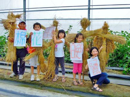2013.08.17 - 2A 初次體驗製作(無毒)稻草人,以及全台唯一有機棉花田晚餐