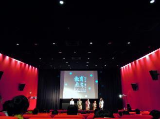 華山文創園區裡的光點戲院,《不被遺忘的孩子們》放映結束後進行的映後座談會~