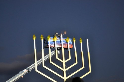 Come light the Menorah at the Ellipse on December 12