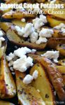 Roasted Greek Potatoes with Feta Cheese - my new favorite potato! The smell wafting through my house was incredible, and the kids devoured these! Love them!
