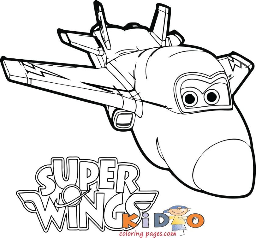 Free Super Wings Jerome coloring page printable