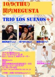20141009_triolossuenos