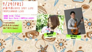 20170429_武蔵中原life.001