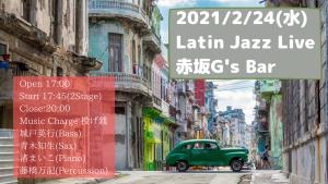 東京倶楽部目黒店「Jam Session」(中止です) @ 東京倶楽部目黒店