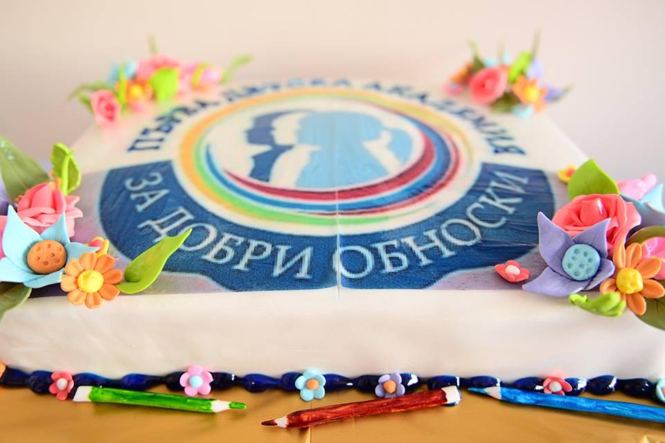 Една година Първа Детска Академия за Добри Обноски!