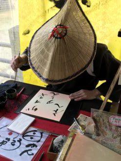 За етикета на японците: 6 любопитни момента