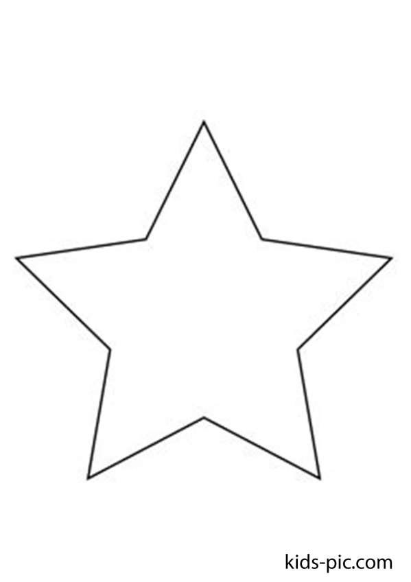 шаблон звезды для вырезания из бумаги KidsPiccom